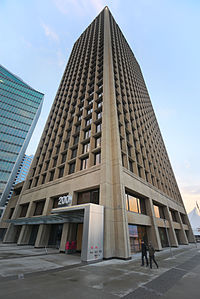 Granville Square, the tower which housed both the Sun and the Province from 1997 to 2017.
