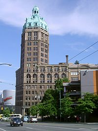 The Sun Tower was the newspaper's home from 1937 to 1965.