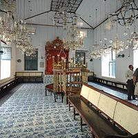 The Paradesi Synagogue is the oldest active synagogue in both India and the Commonwealth of Nations.