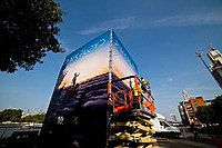 Advertising for The Endless River in South Bank, London