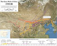 History of the Great Wall of China