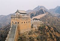 A section of the Great Wall at Jinshanling in Luanping County, Hebei province, China