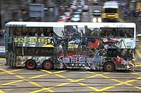 An advertisement for the film on a bus in Hong Kong