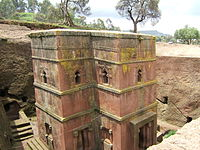 The rock-hewn Church of Saint George in Lalibela, Ethiopia is a UNESCO World Heritage Site.