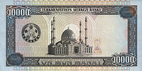 Saparmurat Hajji Mosque featured on the obsolete 10,000 manat banknote.
