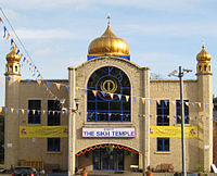 Sikh Temple, Chapeltown Road