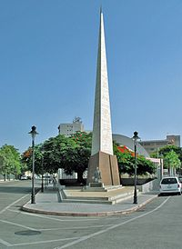 Monument commemorating the 1873 abolition of slavery in Puerto Rico, located in Ponce