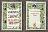 1903 Nobel Prize diploma, awarded to Marie Curie and Pierre Curie