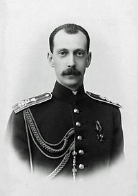 Grand Duke Paul Alexandrovich of Russia