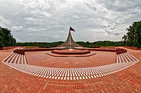 National Martyrs' Memorial, in memory of the freedom fighters