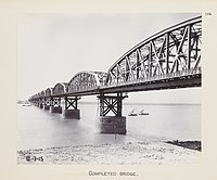 Image of the completion of Hardinge Railway Bridge over the Padma River. Bangladesh was one of the first regions in Asia to have rail transport. Railway development saw many rail brides built over rivers