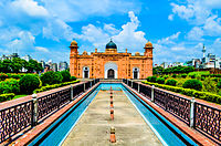 The 17th-century incomplete Lalbagh Fort is the largest fort in Bangladesh from the period of the Mughal Empire, when the country formed part of Bengal Subah