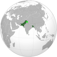 The Dominion of Pakistan in 1947, with East Bengal its eastern part