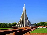 National Martyrs' Memorial set up in the memory of those who died in the Bangladesh Liberation War of 1971