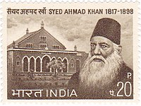 1973 Indian stamp