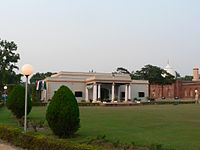 Sir Syed's house in the university campus