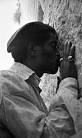 Davis in the Western Wall, Jerusalem, during a tour in Israel, 1969