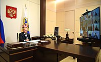 President Putin's meeting with government members, on 11 August 2020 via videoconference, at which he announced a conditionally registered vaccine against COVID-19.