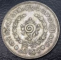 Malayalam letters on old Travancore Rupee coin