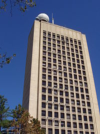 Green Building at the Massachusetts Institute of Technology by I. M. Pei (1962–64)