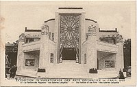 Pavilion of the Galeries Lafayette Department Store at the Paris International Exposition of Decorative Arts (1925)
