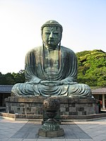 The Great Buddha of Kamakura, a Japanese statue of Amida, cast in the 13th century.