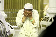 Though not a mandatory part of the course, most Muslims supplicate after completing salah.