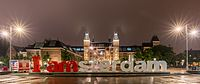 List of tourist attractions in Amsterdam