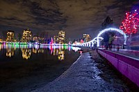 """Reflections of the city skyline at the """"Lights at Lafarge"""" festival"""