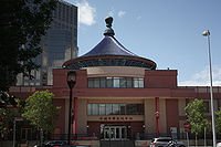 Chinese Cultural Centre in Calgary