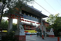 Cham Shan Temple is a Chinese temple located in Markham, north of Toronto.