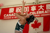 Canada Day celebrations in Toronto, organized by the National Congress of Chinese Canadians
