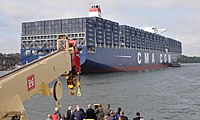 CMA CGM Theodore Roosevelt, the largest container ship to enter the Port of New York and New Jersey as of September7, 2017