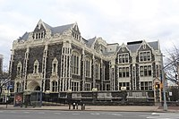 Harris Hall of the City College of New York, a public college of the City University of New York